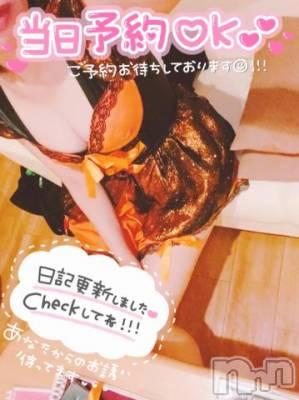 上越デリヘル HONEY(ハニー) いつき(♪♪)(23)の11月4日写メブログ「??」