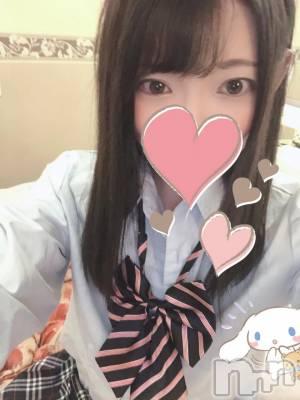 新潟デリヘル Minx(ミンクス) 芽衣【新人】(23)の1月3日写メブログ「月とうさぎで遊んでくれたOさん☆」