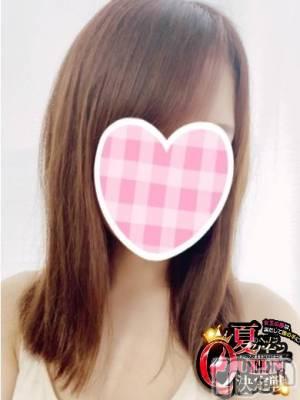 新人ひかるちゃん(21) 身長156cm、スリーサイズB83(C).W55.H82。新潟手コキ sleepy girl(スリーピーガール)在籍。