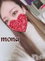 新潟デリヘル Pandora新潟(パンドラニイガタ) もな(22)の3月4日写メブログ「おやすみ~」