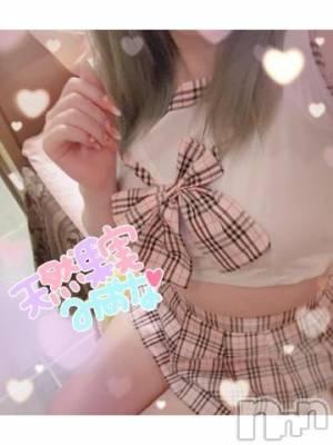 長野デリヘル バイキング みおな E乳!可愛い美天使(19)の1月18日写メブログ「リボンで隠した?」