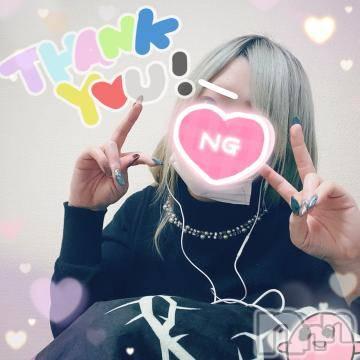長野デリヘル バイキング みおな E乳!可愛い美天使(19)の2月11日写メブログ「早朝だ!お誘い感謝~?」