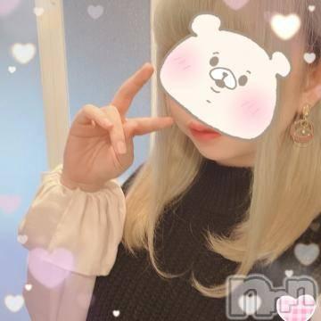 長野デリヘル バイキング みおな E乳!可愛い美天使(19)の2月13日写メブログ「なかよし3名様??」