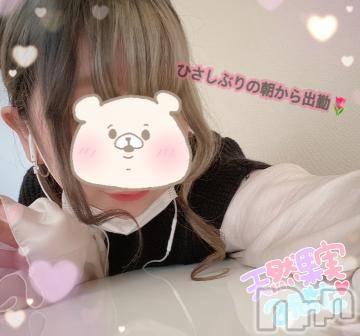 長野デリヘル バイキング みおな E乳!可愛い美天使(19)の3月21日写メブログ「へーんしんっ!」