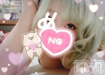 長野デリヘル バイキング みおな E乳!可愛い美天使(19)の5月14日写メブログ「魔法使いなので?」