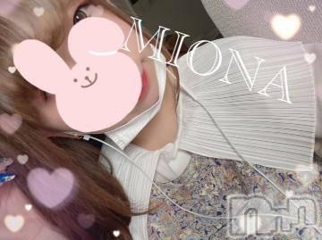長野デリヘル バイキング みおな E乳!可愛い美天使(19)の8月1日写メブログ「?がーつ!」