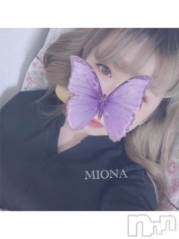 長野デリヘルバイキング みおな E乳!可愛い美天使(19)の2021年5月1日写メブログ「ありがと!?」