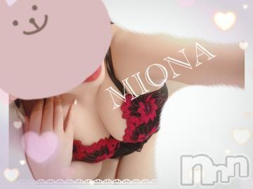 長野デリヘルバイキング みおな E乳!可愛い美天使(19)の2021年9月11日写メブログ「ありがとの??」