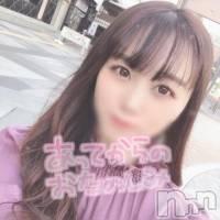 上田デリヘル BLENDA GIRLS(ブレンダガールズ) はな☆清楚系(22)の5月28日写メブログ「?到着?」