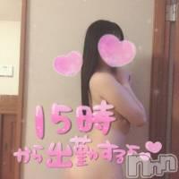 上田デリヘル BLENDA GIRLS(ブレンダガールズ) はな☆清楚系(22)の5月31日写メブログ「?出勤だよ?」