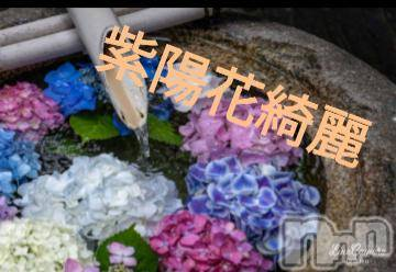 諏訪人妻デリヘル Precede 諏訪茅野店(プリシード スワチノテン) あいら(29)の7月13日写メブログ「おはよー」
