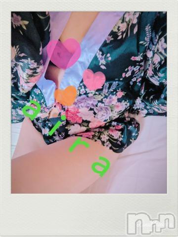 諏訪人妻デリヘルPrecede 諏訪茅野店(プリシード スワチノテン) あいら(29)の2020年9月8日写メブログ「おはよー」