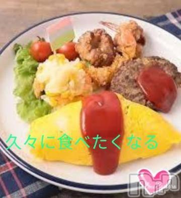 松本デリヘル Precede 本店(プリシード ホンテン) あいら(29)の6月25日写メブログ「こんにちはー。今日も元気に」