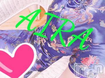 松本デリヘル Precede 本店(プリシード ホンテン) あいら(29)の6月30日写メブログ「お昼だよー」