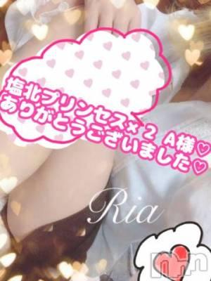 諏訪メンズエステ 出張リラクゼーションSPA 新天地(リラクゼーションスパ シンテンチ) りあ☆極上美女☆(24)の6月26日写メブログ「おはようございます?」