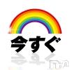長岡・三条全域コンパニオンクラブ 今すぐ乾杯オンライン(イマスグカンパイオンライン)の7月13日お店速報「今すぐ乾杯参加しています(*^^*)」