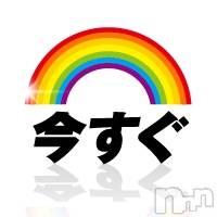 長野全域コンパニオンクラブ今すぐ乾杯オンライン(イマスグカンパイオンライン) の2020年6月3日写メブログ「★もれなく5000Pプレゼント★」