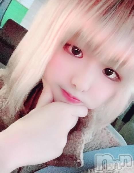 上田コンパニオンクラブ今すぐ乾杯(イマスグカンパイ) の 2020年11月29日写メブログ「気軽にお話しできちゃう💖」