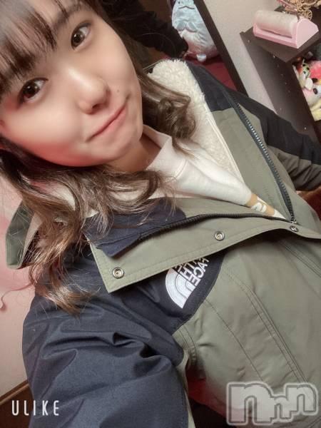 上田コンパニオンクラブ今すぐ乾杯(イマスグカンパイ) の 2020年12月1日写メブログ「すぐに会えます」