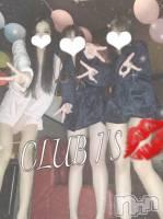 新潟駅前セクキャバCLUB I'S(クラブアイズ) ひなの6月23日写メブログ「ちゅるちゅる😇」