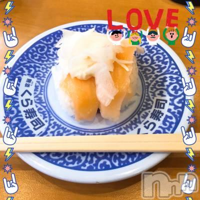 松本デリヘル Revolution(レボリューション) S級美少女れもん(19)の6月10日写メブログ「サーモン食べたよ!」