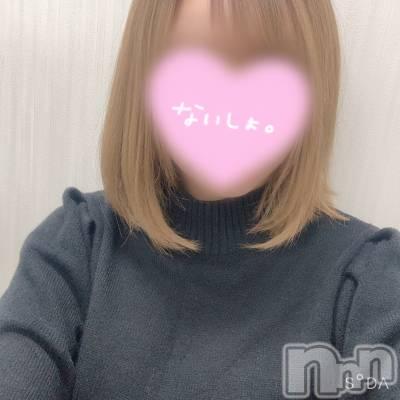 新潟デリヘル Minx(ミンクス) 真琴【新人】(23)の4月9日写メブログ「きんようび」