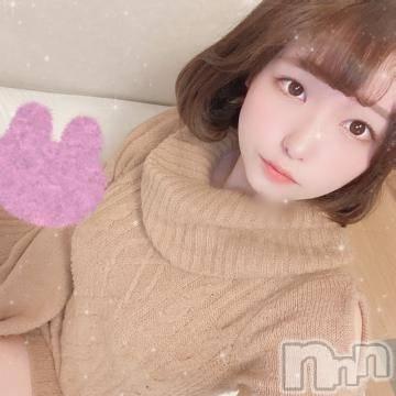 長野デリヘル バイキング ねね 激アツプレミアガール☆(21)の1月15日写メブログ「今日から?」