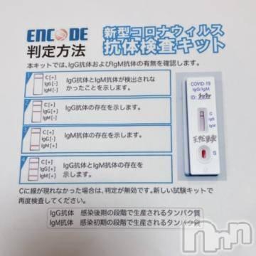 長野デリヘル バイキング ねね 激アツプレミアガール☆(21)の1月15日写メブログ「ちゃんと??」