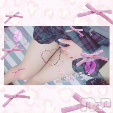 上越デリヘル HONEY(ハニー) しょうこ(37)の9月13日写メブログ「にちようび??」