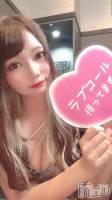 新発田キャバクラLa.DOUBLE(ラ.ダブル) りおなの1月22日写メブログ「ラブコールまってます」