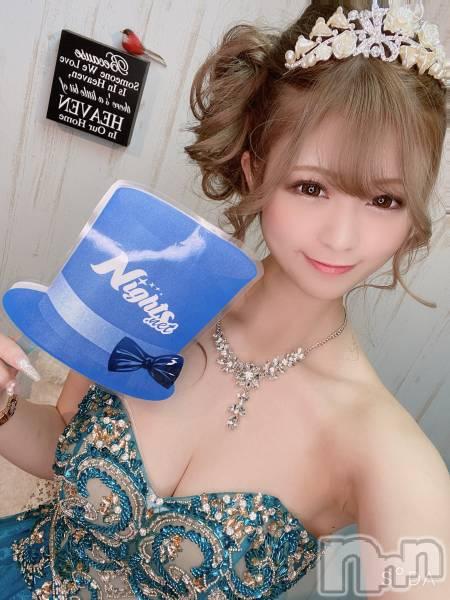 新発田キャバクラLa.DOUBLE(ラ.ダブル) の2021年1月14日写メブログ「もりもり💓」