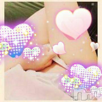 長野デリヘル WIN(ウィン) まさみ(42)の7月19日写メブログ「癒してあげたい」