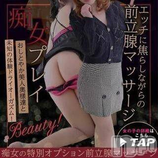 長野デリヘル WIN(ウィン) まさみ(42)の1月2日写メブログ「14時~」