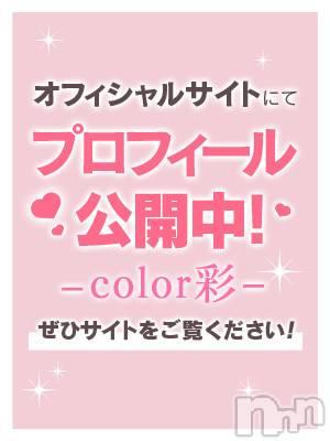 新人★かのん特例嬢★(25) 身長155cm、スリーサイズB87(D).W57.H86。松本デリヘル Color 彩(カラー)在籍。