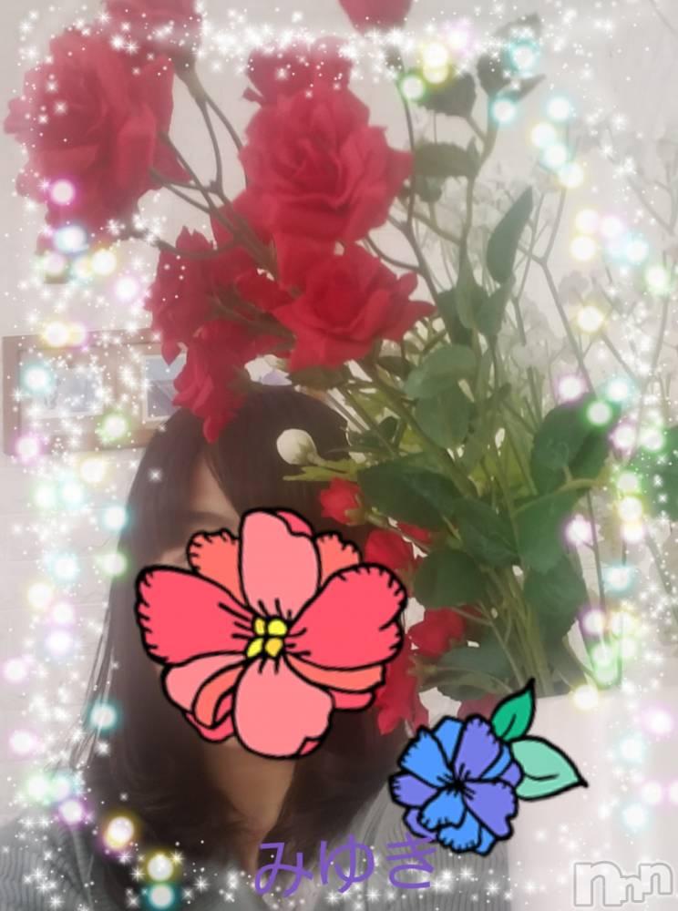 上田人妻デリヘルBIBLE~奥様の性書~(バイブル~オクサマノセイショ~) ★ミユキ★(38)の5月10日写メブログ「5月10日 17時35分のブログ」