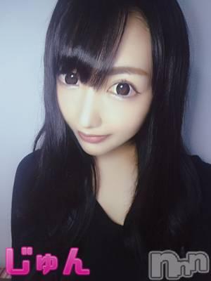 新潟デリヘル Pandora新潟(パンドラニイガタ) じゅん(21)の11月23日写メブログ「ちゅー♡」
