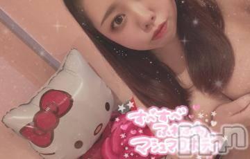 上越デリヘル HONEY(ハニー) れい(19)の7月5日写メブログ「おれい??」
