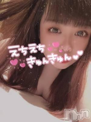 上越デリヘル HONEY(ハニー) れい(19)の8月21日写メブログ「おれい??」