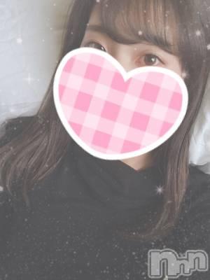 新潟デリヘル Minx(ミンクス) 佳苗【新人】(23)の1月18日写メブログ「おはようございます♡」