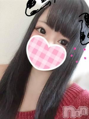Iカップ☆ひめか(22) 身長145cm、スリーサイズB96(G以上).W58.H86。松本デリヘル Revolution(レボリューション)在籍。