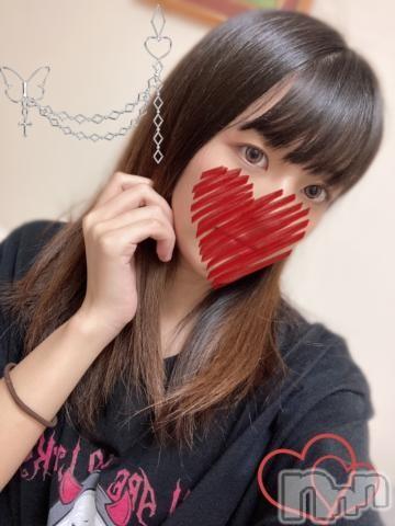上越デリヘルHONEY(ハニー) しんく(♪♪)(26)の2021年7月21日写メブログ「お礼♪」