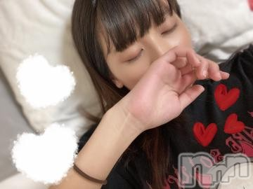 上越デリヘルHONEY(ハニー) しんく(♪♪)(26)の2021年7月22日写メブログ「退勤?.*?」