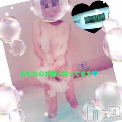 松本デリヘル ピュアリング 体験★ゆうか(37)の6月19日写メブログ「おはようございます☆」