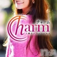 上越デリヘル Charm(チャーム)の12月19日お店速報「綺麗なおねえさん出勤❤」