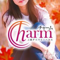 上越デリヘル Charm(チャーム)の10月7日お店速報「出勤♪」