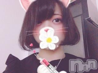 長岡デリヘルSpark(スパーク) 【美少女】あのん(19)の2020年9月16日写メブログ「おはよ!」