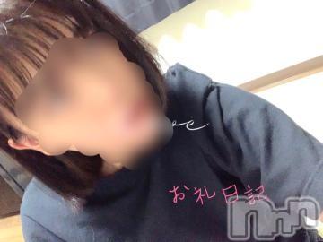 松本デリヘルECSTASY(エクスタシー) ゆあ(23)の2021年10月10日写メブログ「AtoZ A様 ?」