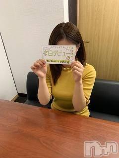 あい(19) 身長147cm、スリーサイズB85(C).W65.H88。新潟ぽっちゃり ぽっちゃりチャンネル新潟店(ポッチャリチャンネルニイガタテン)在籍。