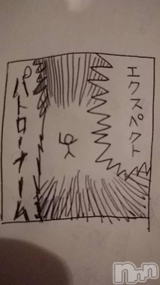 新潟ソープ新潟ソープランド(ニイガタソープランド) 富士田(28)の12月19日写メブログ「ワンダーラン脳」