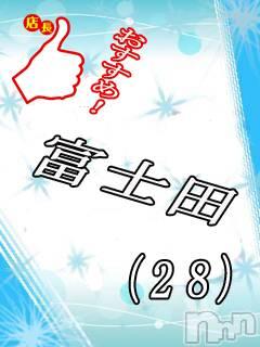 富士田(28) 身長160cm、スリーサイズB83(C).W58.H88。 新潟ソープランド在籍。